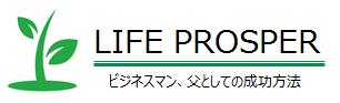 Life Prosper